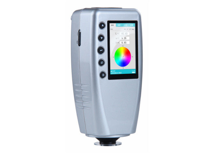 CM-17P Color Measurement Instruments For Quality Control / Sample Testing